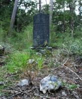 Edwin Kennedy grave marker